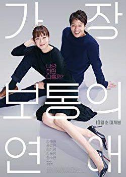 Nonton Dan Download Drama Korea Terbaru Di Drama Sub Indo ...